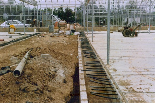 Propagation heated floor, 1988