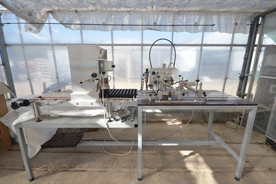 The new seed sowing machine 2013